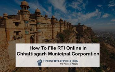 How To File RTI Online in Chhattisgarh Municipal Corporation